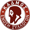 sima omadas - Αντίγραφο - ΑντίγραφοAAAA222